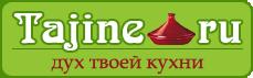 интернет-магазин керамической посуды Тажин.ру!